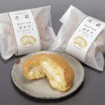 足利銘菓&カフェ虎蔵 ポナペチーズクリーム