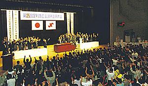 20060918-taikai