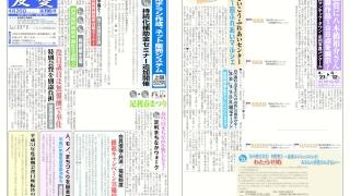 yuai795_compressedのサムネイル
